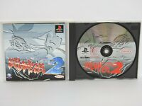 TOSHINDEN 2 PS1 Playstation Japan Game p1