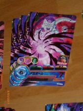 DRAGON BALL Z DBZ HEROES GOD MISSION PART 5 CARD PRISM CARTE HGD5-22 RARE NEUF