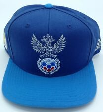 "MLS FIFA World Cup 2014 Brasil Adidas ""Russia"" Flat Brim Adjustable Cap Hat NEW!"