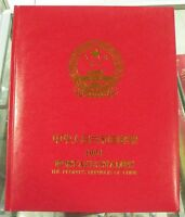 China Stamp 1991 Yearly Stamp Album Whole Year 22 sets of Stamps + 4 S/S MNH