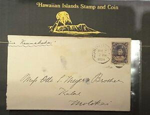 Hawaiian cover Scott # 57 R.W. Meyer Kalae Molokai 19