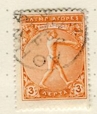 GREECE; 1906 early Olympic Games issue fine used 3l. value