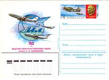 1983 Soviet postcard 50 YEARS TO EXPERIMENTAL DESIGN BUREAU of S.Ilyushin