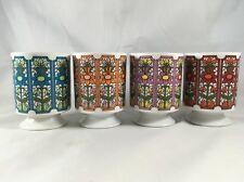 Vintage Retro Royal Crown Arnart Smug Mugs Set of 4 Stained Glass Look Flower
