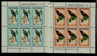 New Zealand 1963 HEALTH BIRD Stamps MINI SHEETS SGms816a Unmounted Mint RE:QM852