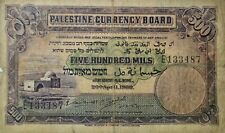 More details for rare palestine currency board  500 mils sign caulcutt/ezechiel/downi 20.4.1939