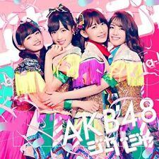 AKB48 - Jabaja (Version E) [New CD] With DVD, Japan - Import
