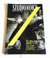 Madchester Issue Studio Voice Japan Magazine 2003 Joy Division Smiths Factory