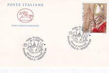 Italy 2005 Commemoration of pope John Paul II  Unadressed FDC