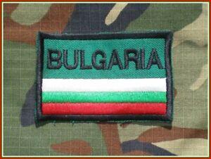 Bulgaria Army Camouflage Uniform Sleeve Patch National Flag