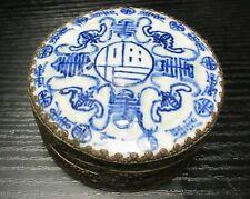 OLD CHINESE BLUE BAT DESIGN PORCELAIN TOP METAL TRINKET BOX