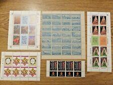 More details for israel vintage stamps lot #7,u/m