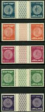 ISRAEL 1950 - 1952 Stamps TETE-BECHE GUTTER Pairs MERED II - ANCIENT COINS  MINT