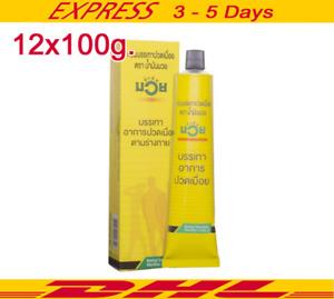 12 X 100g Namman Muay Cream Analgesic Balm Boxing Relieve Muscle Pain Ache