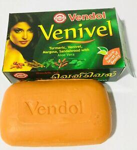 Turmeric, Venivel, Sandalwood & Aloe Vera Face/Body Soap  Acne, Scars, Dry Skin