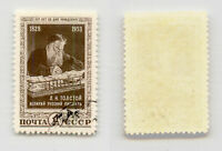 Russia USSR 🇷🇺 1953 SC 1673 used. g1544