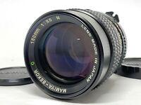 [NEAR MINT+++] Mamiya Sekor C 150mm f/3.5 N For M645 1000s Pro TL From JAPAN