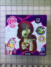 My Little Pony Zecora Toysrus Glows in the dark TRU Exclusive Collector Series