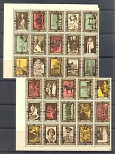 ENGLAND POSTER STAMPS 60 DIF 1937 CORONATION -SHEET FOLDED OVER PERF **MOST VF