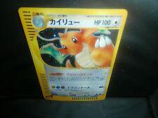 Pokemon  JAPANESE 1ST EDITION DRAGONITE NO. 149 1996  EXP. HOLOFOIL! NEW !!