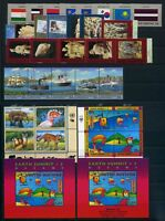 UNO New York Jahrgang 1997 postfrisch MNH (UN227