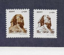 Egypt 1993 Major Error Color Missing Catalogue $100 - both stamps MNH