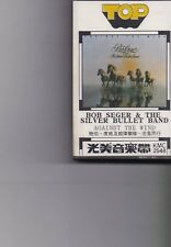 Bob Seger&The Silver Bullet Band-Against The Wind Music Cassette