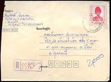 Thailand Registered Cover #C15305
