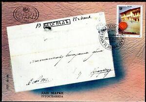2739a - Yugoslavia 1995 - Stamp Day - FDC