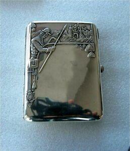Russian Silver Art Nouveau Cigar Cigarette Case Medieval Knight , Moscow