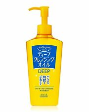 NEW KOSE Softymo Deep Cleansing Oil 230ml Quality of Japan Free P&P women female