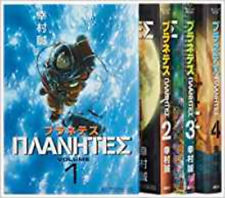 PLANETES all four volumes complete set (Morning KC)