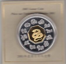 BOXED 2001 CANADA SILVER PROOF LUNAR COIN WITH GOLD SNAKE INSERT