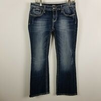 Express RERock Boot Cut Distress Womens Dark Wash Blue Jeans Size 8S 8 Short