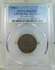 1864 2 cent piece PCGS MS62BN *FS 1401/1902 LM/die clash obv/rev-SCARCE!* BR