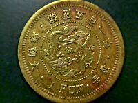 KOREA. 1 Fun Coin Year 501 ( 1892 ) Top Proof in PCGS 大朝鮮 開國五百一年 一分