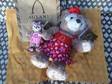 "Disney Resort Shellie May Duffy Bear Aulani Hawaii Resort 13"" New & Keychain"