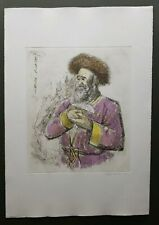 "Ira Moskowitz S/N Hand Colored Etching 13/120 20.5""×29.5"" 1970's Belz Rabbi"