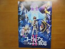 CODE GEASS Lelouch of the Rebellion MOVIE FLYER mini poster Japan 30-1
