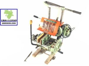 MAKITA 5500S Professional Use Saw Machine for Wood Chopping 100V u1058