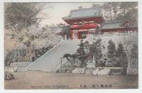 [B68118] OLD POSTCARD HACHIMAN TEMPLE at KAMAKURA, JAPAN (鎌倉市 Kamakura-shi)