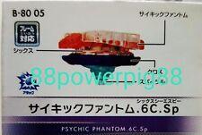 Takara Tomy Beyblade Burst B-80 Random Booster Psychic Phantom .6C.Sp US Seller