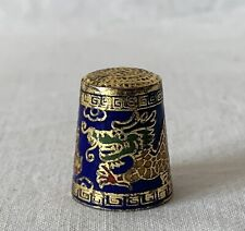 Metal Brass + Enamel Thimble with Chinese Dragon on Medium Blue Background