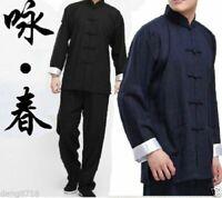 Adult Unisex Chinese Kung Fu Wing Chun Costume Suit Martial Arts Tai Chi Uniform