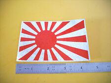 Japanese Rising Sun Decal