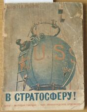 Russian Book Dirigible Stratospheric Balloon Air ship Blimp Soviet Craft 1934