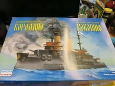 new Eastern Express model kit  russian battleship Borodino  1;350 scale