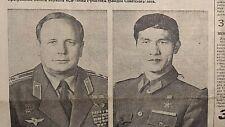 Soviet newspaper 1980.Cosmonauts.Union 37.