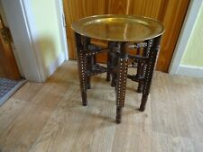 More details for vintage round etched brass tray on foldaway legs star of david pattern 33 cm