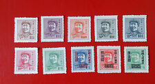 China PRC 1950 Unused Stamps Mao's East China and Surcharge (10) MLH/MNH